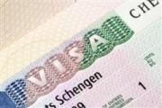 оформить визу в италию самостоятельно