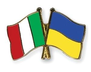 Посольство Украины в Италии