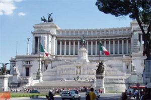 Посольство Украины Италия