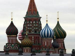 Официальный сайт посольства Италии в Москве