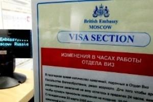 Москва посольство Италии визовый отдел