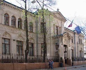 Москва посольство Италии