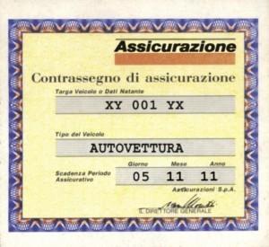 автостраховка в Италии