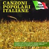 в путь итальянская народная песня
