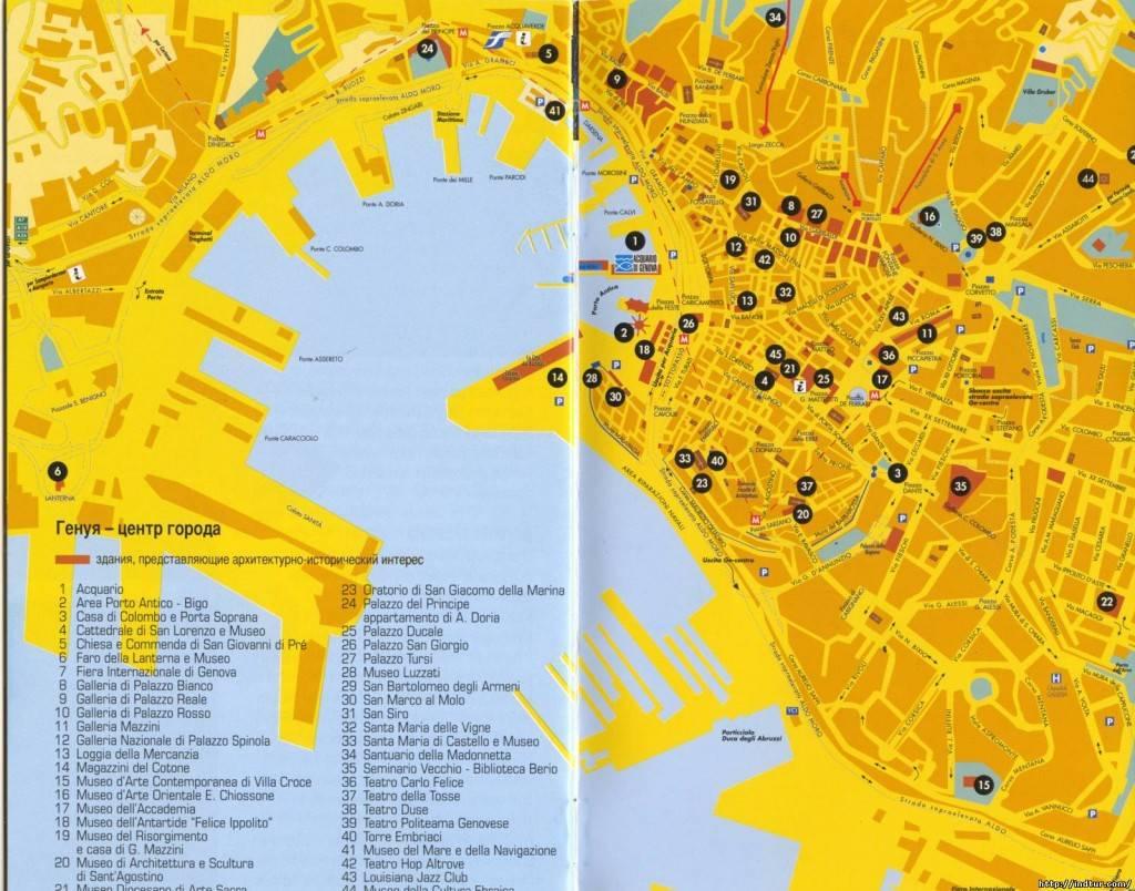 Карта Генуи с достопримечательностями