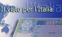 виза в италию самостоятельно в казани