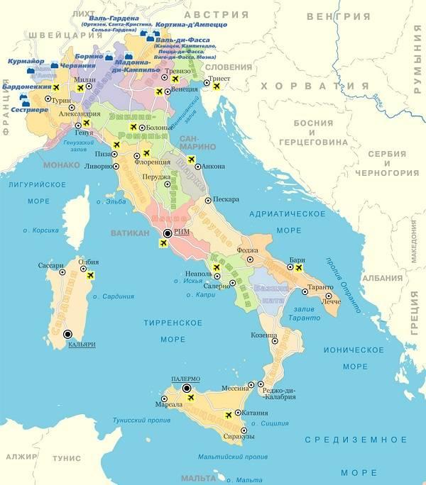 Все аэропорты на карте Италии